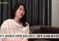 """[내 인생의 명대사] 김지영 """"난 안 예쁘니까…스스로 가두지 않길"""""""