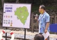 싹 철거된 경기도 내 하천·계곡 불법시설…올 여름에도 어림없다