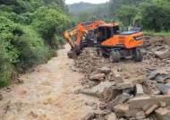 300㎜ 물폭탄에 충북 아수라장…일가족 3명 실종, 4명 사망