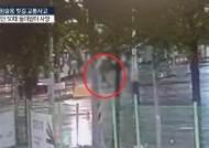 한밤 빗길 무단횡단자 친 임슬옹…최근 판례는 무죄 많았다