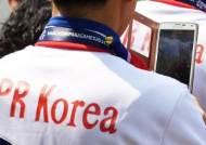 북한 휴대폰 가입 600만…고급모델은 2년전 갤럭시A7 수준