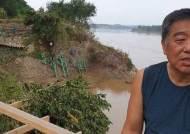 [단독]北 황강댐 무단방류 현장…임진강 어선 8척 떠내려갔다
