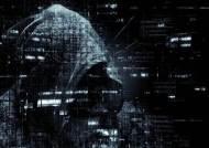 카카오뱅크·케이뱅크·신한은행 앱 디도스 공격받아…금전 피해는 없어
