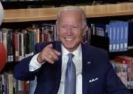 77세 바이든, 대권 도전 32년 만에 미국 대선후보 됐다