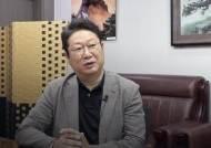 """""""文정부 부동산 정책 이대로는 안돼"""" 친문 황희의 쓴소리"""