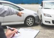 '도로위 지뢰' 포트홀 밟고 타이어 뻥···국가배상 청구 된다
