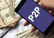 "P2P법 시행 D-2…""칼바람 몰아친다"" 뒤숭숭한 P2P 업계"