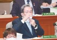 """야당 """"집 팔아 3년 새 5억 벌어"""" 노영민 """"15년 살았다니까"""""""