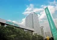 한국거래소, 디도스 공격에 한때 홈페이지 접속 중단