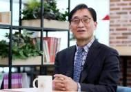 """""""지역 대학 발전에 힘 보태겠다""""…문희상 경동대 명예총장"""