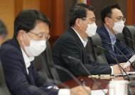 공매도 금지, 내년 3월 15일까지 6개월 연장 확정