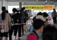 코로나19 신규 확진 323명…온천·게스트하우스 등 전국 비상