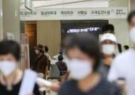 """응시생 89% 거부한 의사국시 D-1…정부 """"시험 연기는 없다"""""""
