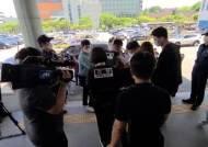 """檢 """"상상 힘든 잔혹한 범행"""" 여행가방 살인 계모 무기징역 구형"""