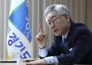 """이재명 """"文정부 향한 원망·배신감 불길처럼 퍼져"""" 최후통첩"""