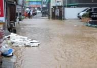 [영상]일본 강타한 태풍 '하이선', 한반도 동부 할퀴고 빠져나가