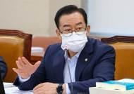 """재난지원금 선별지급에…국민의힘 """"환영"""" 정의당 """"유감"""""""