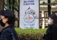 '받아두자 신용대출' ...8월 가계대출 증가규모 신기록