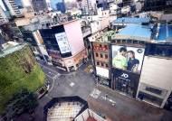 수출도 소비도 언제 살아날 지 모른다…한숨 깊어진 한국 경제