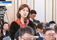 """""""자신감 근거 뭐냐"""" 文에 묻던 김예령, 국민의힘 대변인 발탁"""