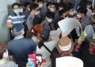 """""""매출 90% 줄고 한달 임대료 등 500만원""""…대전 노래방업주 집단항의"""