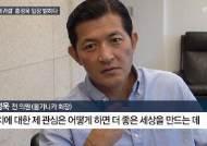 """홍정욱 """"서울시장 출마, 생각할 겨를도 생각해본 적도 없다"""""""