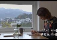 '여자는 남자의 미래다' 홍상수, 김민희 7번째 만남서 변했다