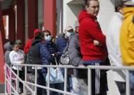 코로나 충격에 유럽은 단축근로, 미국은 실업급여…달랐던 선택의 결과는?