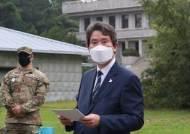 """판문점 찾은 이인영, """"北, 9.19 남북 군사합의 이행 의지 있다"""" 발언 논란"""
