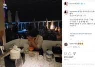 """[단독]윤지오 SNS에 파티영상 올리는데…법무부 """"소재 불명"""""""