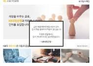 국민은행, 갑질논란에 하루 만에 채용전형 변경…보고서는 필기 합격자만