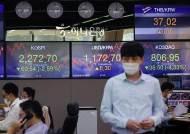 코스피 2.6%, 코스닥 4.3% 폭락…아시아 증시 중 가장 타격