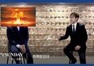 """""""성악가·시민 첫 비대면 합창…코로나블루 물리쳤으면"""""""
