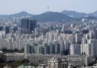 [단독]서울 신혼부부 특별공급, 자녀 없는 당첨자는 10%뿐