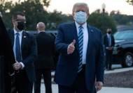 """""""난 면역됐을 수도"""" 트럼프 돌아온 백악관, '집단면역' 카드 만지작"""