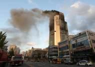 """""""고층 건물이 화염에 휩싸였다""""…울산화재, 외신도 신속보도"""