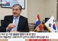 """""""문 대통령 국빈방문이 소원""""···'꽃보다 누나'도 감탄한 나라"""