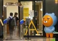 기관 '매물 폭탄'에도…개미, 카카오게임즈 1200억어치 샀다