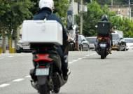 보험료만 188만원 배달 오토바이, 보험료 싼 보험 출시한다