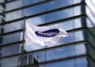 지배구조·상속세 이슈 많지만…삼성그룹 주가 변동성 크지 않을 듯