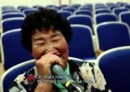 화투 치다 발견한 힙합 본능···미국 홀린 순창 '할미넴' [영상]