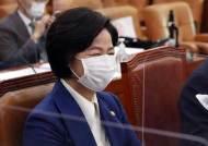 """장제원 """"사퇴 여론 높다"""" 추미애 """"의원님도 장관 한번 해보십쇼"""""""