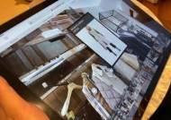 6500만원 보석도 쉽게 팔렸다, 2030들 은밀한 '호텔방 쇼핑'