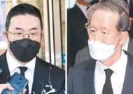 """김범수 """"삼성서 배운 모든 것, 네이버·카카오로 이어져"""""""