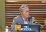 """5년전 文 영상 튼 김종인 """"與 보궐 공천은 성추행 3차 가해"""""""