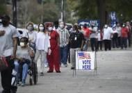 [美대선 D-1]흑인들 줄이 심상찮다…투표 건너뛴 '2016 반성'