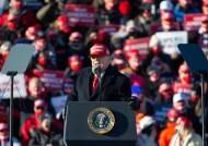 美 대선날 날씨 '맑음'… 트럼프 vs 바이든 누구에게 유리할까