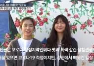 """""""코로나와 이별하는 삶""""…시골살이 체험상품 '완판' 흥행"""