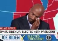 """[영상]""""이젠 가족 안전 걱정 안해도 돼"""" 울어버린 흑인 변호사"""