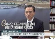 """'비주류' 정성호 """"이재명에 '밤늦게 혼자 SNS 하지마라' 조언"""""""